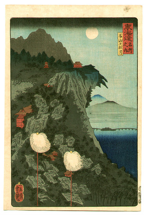 Utagawa Yoshitsuya: Moon and Lake Biwa - The Scenic Places of Tokaido - Artelino