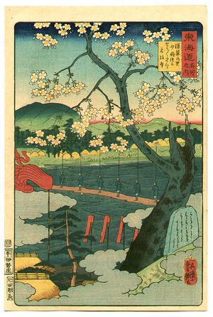 Utagawa Yoshitsuya: Cherry Blossoms - The Scenic Places of Tokaido - Artelino