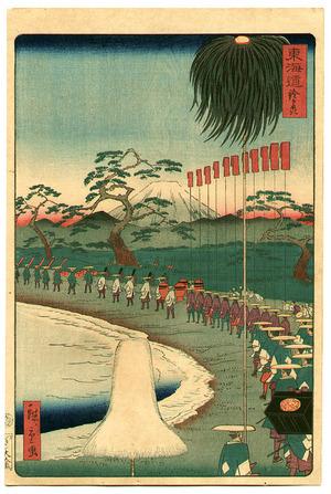 Utagawa Hiroshige III: Suzukamori Beach - Tokaido Meisho no Uchi - Artelino