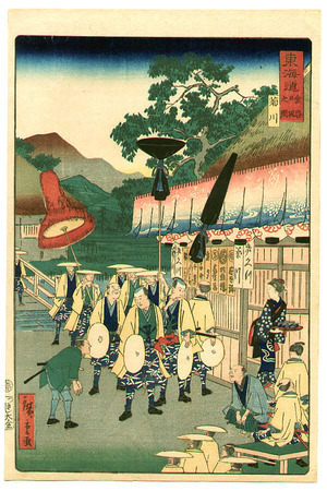 Utagawa Hiroshige III: Rest Stop - The Scenic Places of Tokaido - Artelino