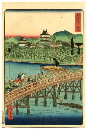 三代目歌川広重: Castle - The Scenic Places of Tokaido - Artelino