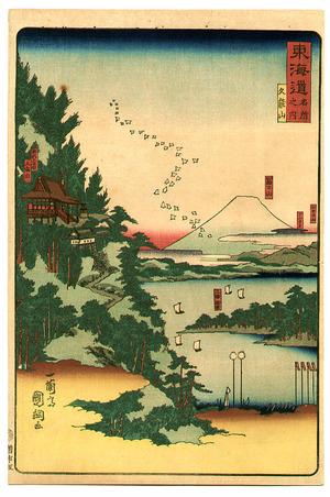 歌川国綱: Mt. Kunouzan - The Scenic Places of Tokaido - Artelino