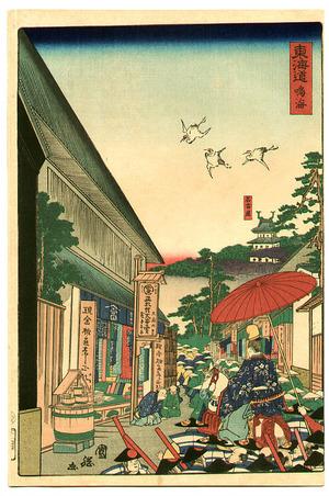 歌川国綱: Three Cranes - The Scenic Places of Tokaido - Artelino