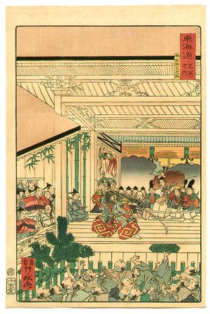 Kawanabe Kyosai: Viewing Noh Play - The Scenic Places of Tokaido - Artelino