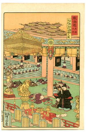 河鍋暁斎: Twelve Shogun Statues - The Scenic Places of Tokaido - Artelino