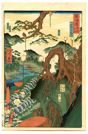 Kawanabe Kyosai: Hakone - The Scenic Places of Tokaido - Artelino