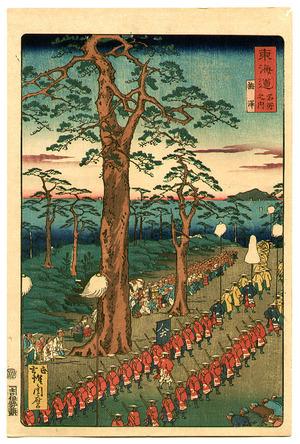 Kawanabe Kyosai: Umezawa - The Scenic Places of Tokaido - Artelino