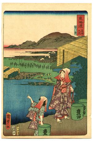 歌川国貞三代: Tea Girls - The Scenic Places of Tokaido - Artelino