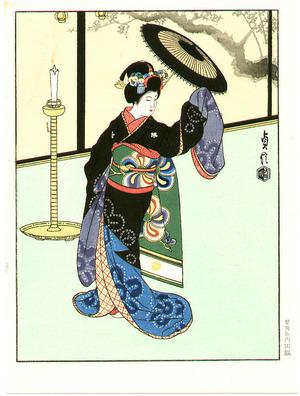 Hasegawa Sadanobu III: Maiko Dancing - Artelino
