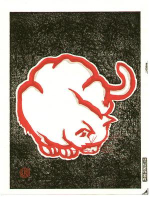 Hasegawa Sadanobu III: Red Cat - Artelino