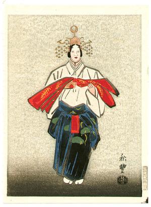Terada Akitoyo: Hagoromo - Noh Play - Artelino
