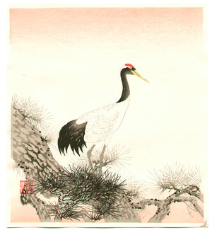 Ito Nisaburo: Crane on Pine Tree - Artelino
