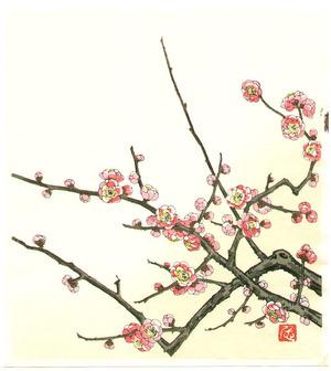 Ito Nisaburo: Plum - Artelino
