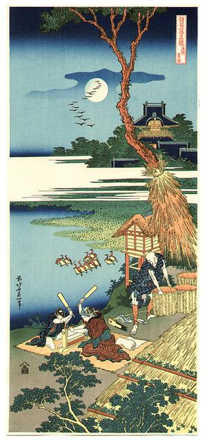 葛飾北斎: Ariwara no Narihira - Artelino