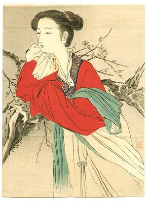 Kajita Hanko: Chinese Lady in Red - Artelino