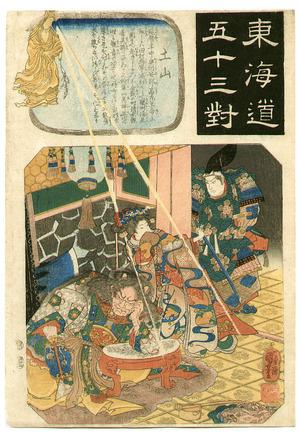Utagawa Kuniyoshi: Demon Killer - Fifty-three Parallels of Tokaido - Artelino