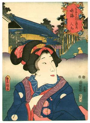 Utagawa Kunisada: Narumi - Tokaido Fifty-three Stations - Artelino