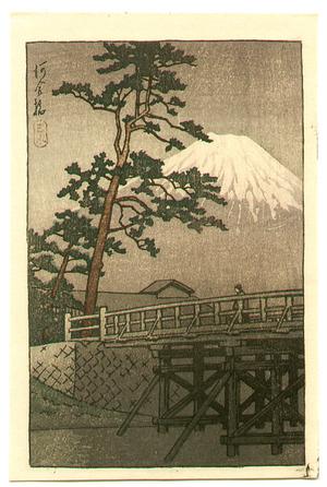 川瀬巴水: Kawai Bridge - kawaibashi - Artelino