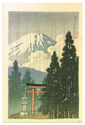 川瀬巴水: Mt. Fuji and Red Torii - Artelino