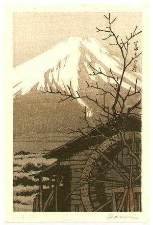 Kawase Hasui: Mt.Fuji and Water Mill - brown version - Artelino
