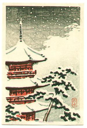 川瀬巴水: Red Pagoda in the Snow - Artelino
