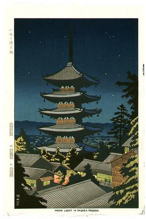 Fujishima Takeji: Moonlight at Yasaka - Artelino