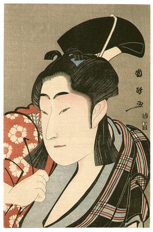 Utagawa Kunimasa: Sakuramaru - kabuki - Artelino