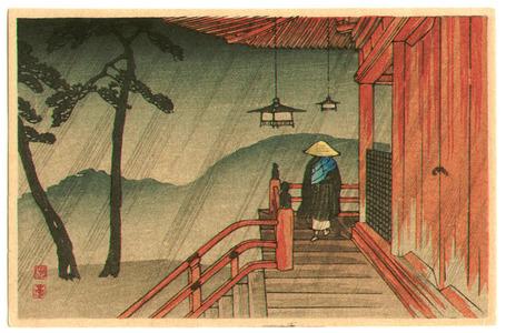 Takahashi Hiroaki: Red Temple - Artelino
