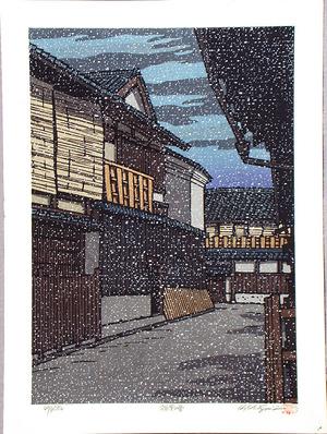 Nishijima Katsuyuki: Snow in Gion - Artelino