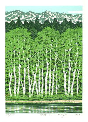 Kitaoka Fumio: Mountain in the Spring (J) - Artelino