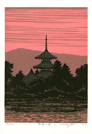 北岡文雄: Pagoda in Ikaruga - J - Artelino
