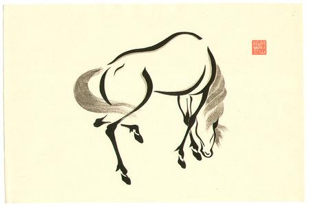 Unknown: Zen Horse - 5 - Artelino