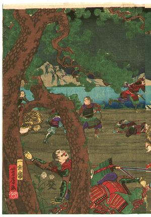 Utagawa Yoshifusa: Tiger Hunting - Artelino
