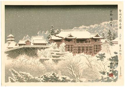 Tokuriki Tomikichiro: Kiyomizu Temple - Famous, Sacred and Historical Places - Artelino