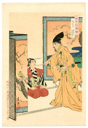 尾形月耕: Cherry Flower Screen - Nihon Hana Zue - Artelino