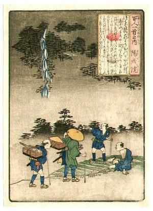 無款: Emperor Yozei - 100 Poems by 100 Poets - Artelino