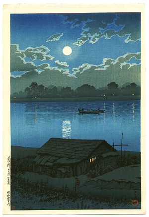 川瀬巴水: Moon over the Ara River - Akabane - Artelino