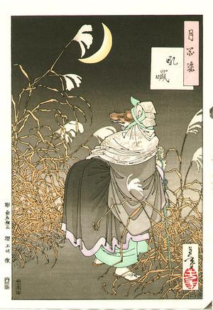 月岡芳年: The Cry of the Fox - Tsuki Hyakushi # 13 - Artelino