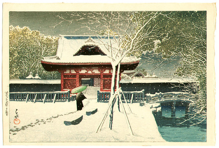 川瀬巴水: Snow in Shiba Park - Shiba Koen no Yuki - Artelino