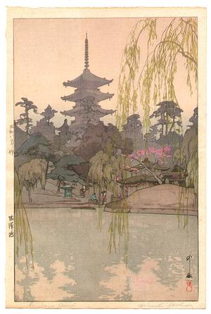 吉田博: Sarusawa Pond - Artelino