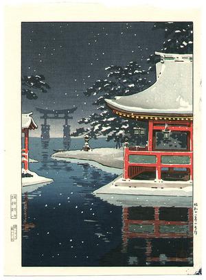 Tsuchiya Koitsu: Miyajima in Snow - Artelino