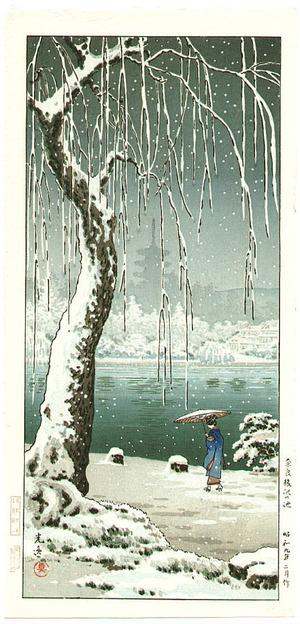 風光礼讃: Sarusawa Pond in Snow - Artelino