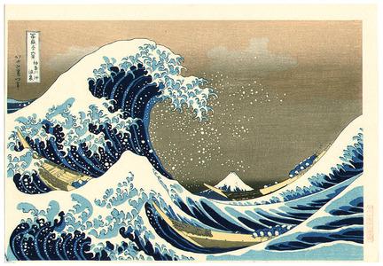 葛飾北斎: Big Wave - Fugaku Sanju Rokkei - Artelino