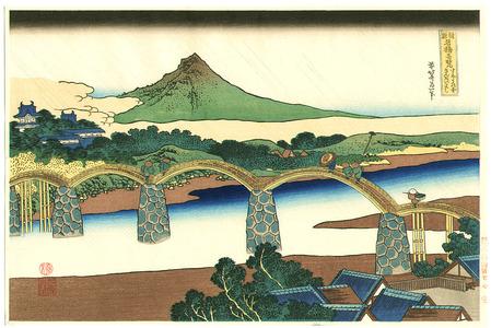 Katsushika Hokusai: Kintai Bridge - Artelino