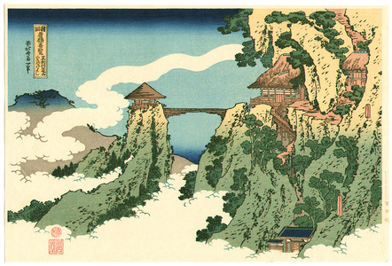 Katsushika Hokusai: Bridge in the Clouds - Artelino