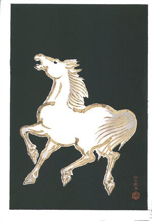 Ito Nisaburo: Golden Horse - Artelino