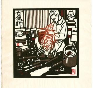 黒崎彰: Sculptor of Buddhist Images in Kyoto - Artelino