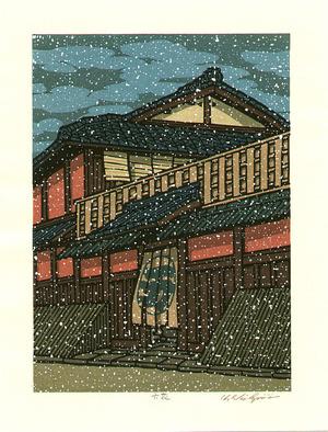 Nishijima Katsuyuki: Snow Flower - Artelino