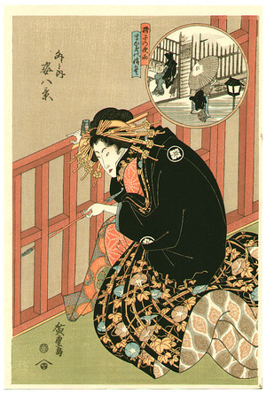 japanese prints for sale - HD 1354×2000