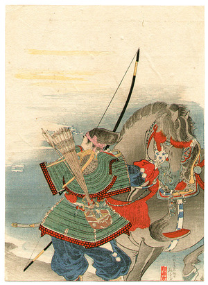 Kobori Tomone: Archer and Horse - Artelino